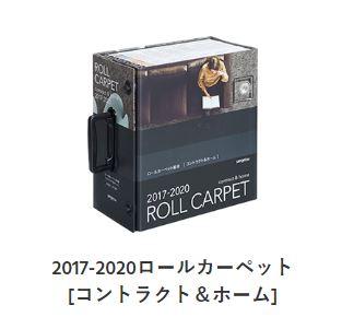 サンゲツ_見本帳_03