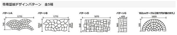 ABC商会_デザインコンクリート_03