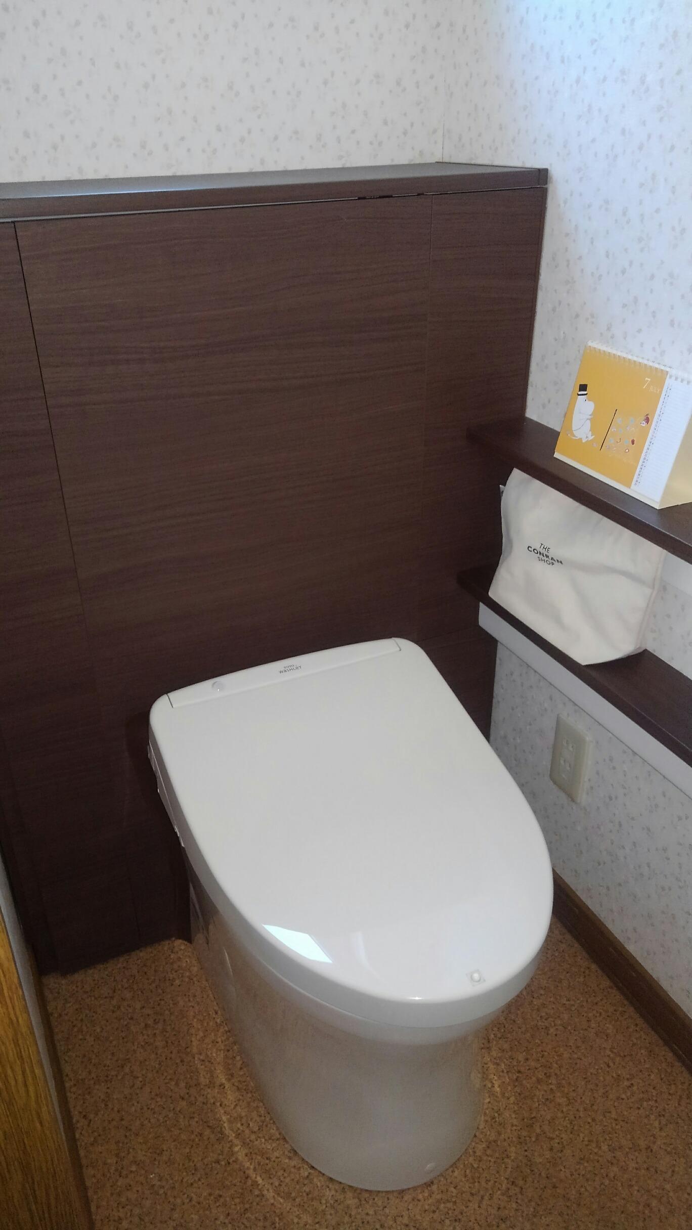 3トイレ改修