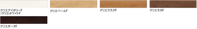「ラシッサ Sフロア直張り防音床」(遮音等級ΔLL(I)-4/LL-45)(全5色)