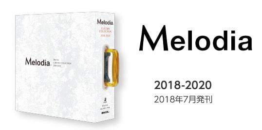 「Melodia18-20」
