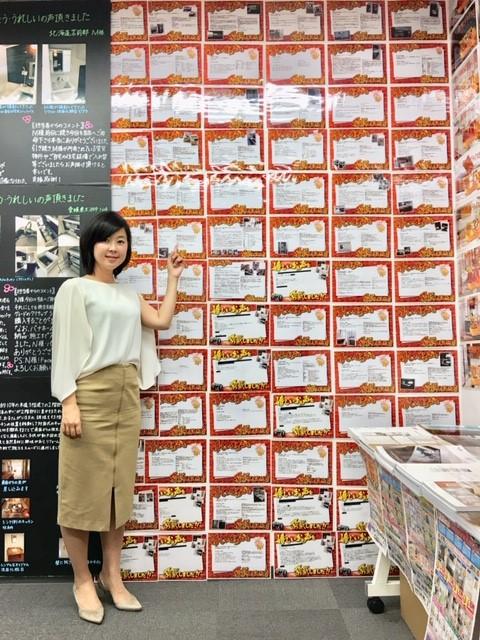 第10回福岡相談会1 - コピー