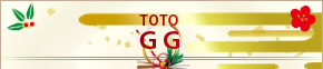 TOTO「GG」